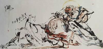 Buddha Original by Haizhou Bi