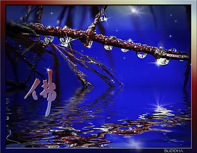 Contemplative Mixed Media - Buddha In Blue With Dew Drops On Branch Above Water Reflection by Peter v Quenter