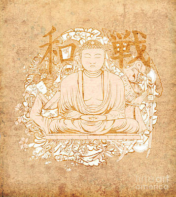 Buddha Painting Antique Original by Art World