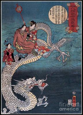 Utagawa Kunisada Photograph - Buddha Riding On Sea Dragon, 1860 by Photo Researchers