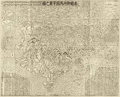Sacred Artwork Photograph - Buddhist World Map by Library Of Congress, Geography And Map Division