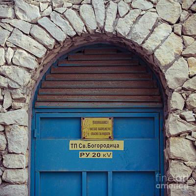Bulgaria Photograph - Bulgarian Doorway by Maren Misner