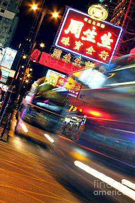 Race Cars Photograph - Bus Race In Mong Kok by Lars Ruecker