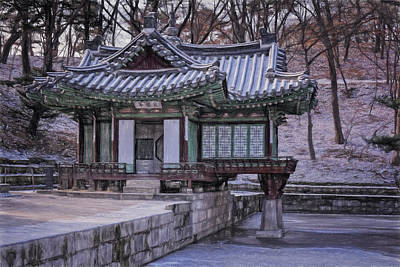 Korea Photograph - Buyongjeong Pavilion In Secret Garden II by Joan Carroll