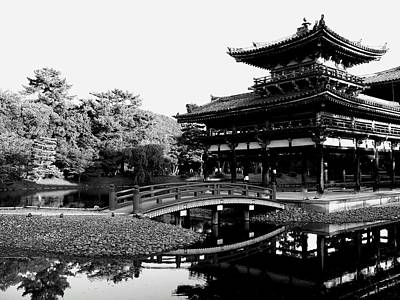 Photograph - Byodo-in - Featured On 10-yen Coin by Jacqueline M Lewis