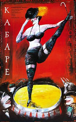 Cabaret, Russian Poster Art, 1972 Art Print by Everett