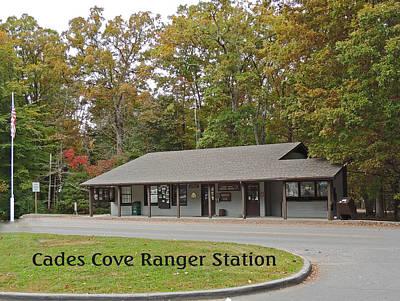 Cades Cove Ranger Station Art Print by Marian Bell