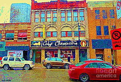 Bistro Painting - Cafe Cleopatra Nightclub St Laurent Taverns Bars Strip Clubs Downtown Urban Scenes C Spandau by Carole Spandau