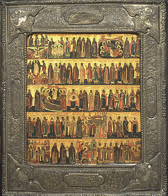 Russian Icon Painting - Calendar Of Saints And Festivals by Russian Painter