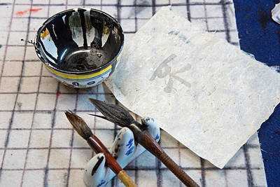 Photograph - Calligraphers Workshop by Gordon  Grimwade