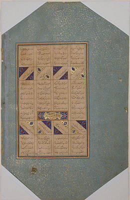 Painting - Calligraphy From A Mantiq Al-tair by Celestial Images