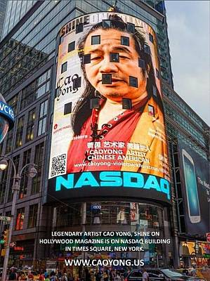 Photograph - Cao Yong Shine On Hollywood Magazine Cover On The Nasdaq Building In New York Times Square by Cao Yong