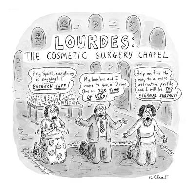 Captionless: Lourdes: The Cosmetic Surgery Chapel Art Print