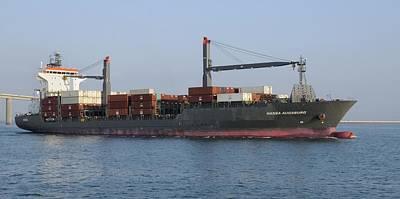 Photograph - Cargo Ship Hansa Augsburg by Bradford Martin