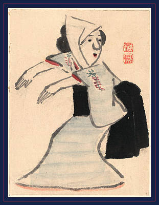 Caricature Drawing - Caricature Of A Woman Dancing, Ki Between 1755 And 1810 by Japanese School
