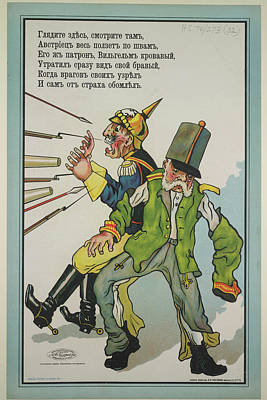 War Poster Photograph - Caricature Of Wilhelm II And Franz-josef by British Library