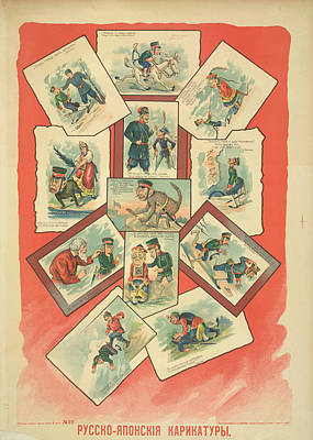 Caricatures Art Print by British Library