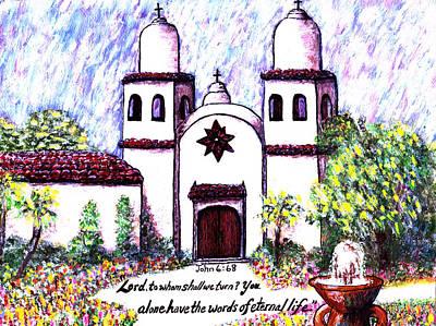 Carmel Mission Painting - Carmel Mission by Catherine Saldana