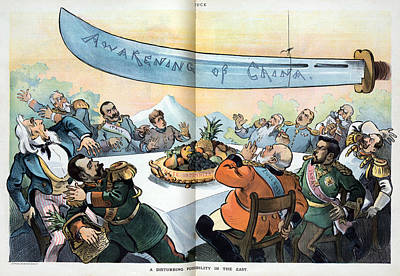 Cartoon Boxer Rebellion Art Print