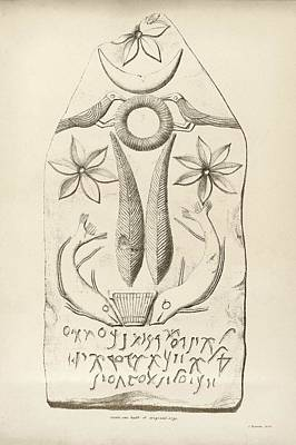 Carved Tablet From Carthage Print by Middle Temple Library