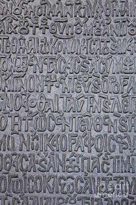 Carved Text In The Aya Sofya Istanbul Art Print by Robert Preston