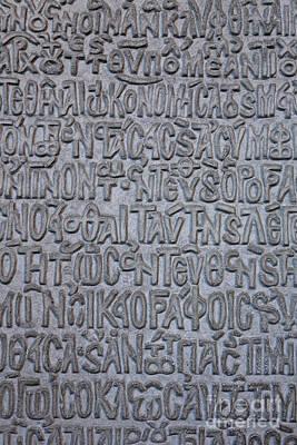 Aya Sofya Photograph - Carved Text In The Aya Sofya Istanbul by Robert Preston