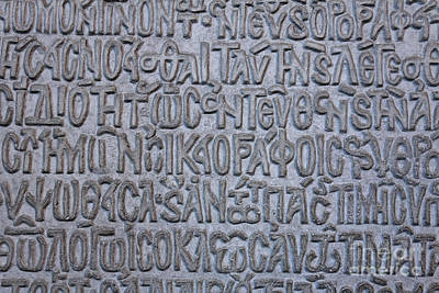 Carved Text In The Hagia Sophia Istanbul Art Print by Robert Preston