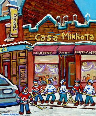 After School Hockey Painting - Casa Minhota Portuguese Cafe Art Go Habs Go Hockey Paintings Montreal Main Street Carole Spandau by Carole Spandau