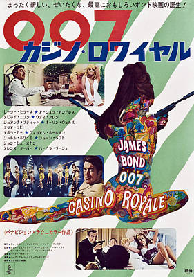 Japanese Nude Photograph - Casino Royale, Japanese Poster Art, 1967 by Everett