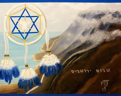Catch God's Dream-peace Jerusalem Art Print by Pamorama Jones