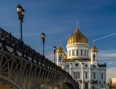 Cathedral Of Christ The Savior In Moscow - Featured 3 Art Print by Alexander Senin