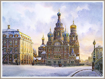 Cathedral Of Christ The Savior Painting - Cathedral Of The Resurrection Of Christ by Andrey Kozlov