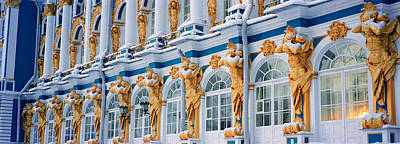 Catherine Palace Pushkin Russia Art Print