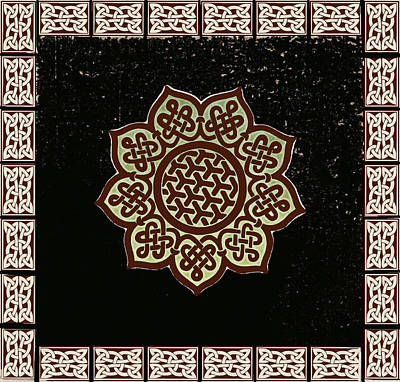 Digital Art - Celtic Shield Knot Symbol  Woodcut by Kandy Hurley