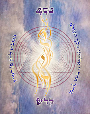 Digital Art - Challah Cover Design by Endre Balogh