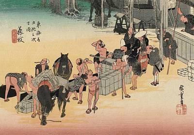 Change Painting - Changing Porters And Horses by Utagawa Hiroshige