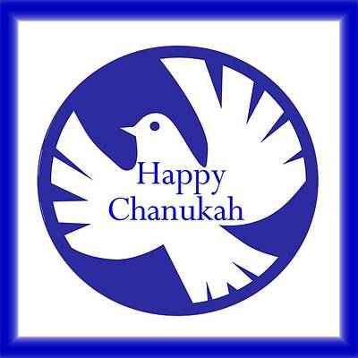 Chanukah Digital Art - Chanukah Peace Dove by Florene Welebny