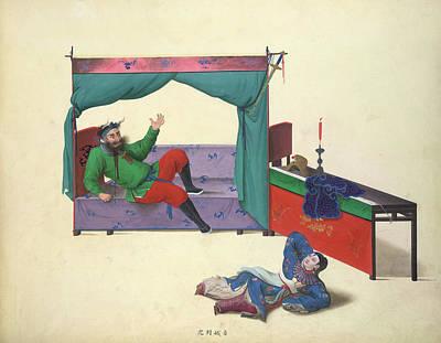 Chen-ngo Assassinates Hu Art Print by British Library