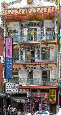 Photograph - Chen Tseng Trading Company by Strangefire Art       Scylla Liscombe