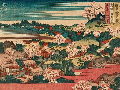 Cherry Blossoms Painting - Cherry Blossoms On Asuka Hill In Edo by Katsushika Hokusai