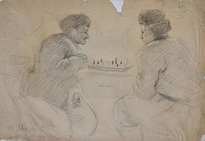 Drawing - Chess by Ji-qun Chen