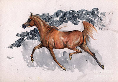 Arabian Mixed Media - Chestnut Arabian Horse 2014 11 15 by Angel  Tarantella