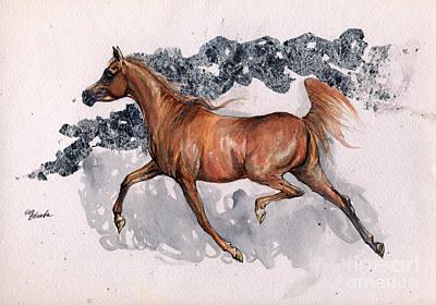 Arabian Horses Mixed Media - Chestnut Arabian Horse 2014 11 15 by Angel  Tarantella