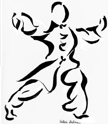 Calligraphic Drawing - Chi-gong 2 by Valerie Felice