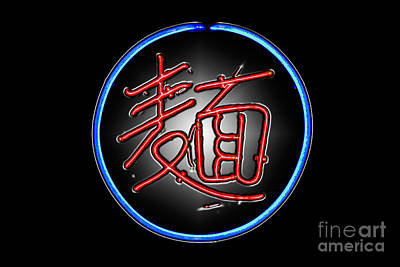 Photograph - Chicago Chinese Sign by Michael Arend