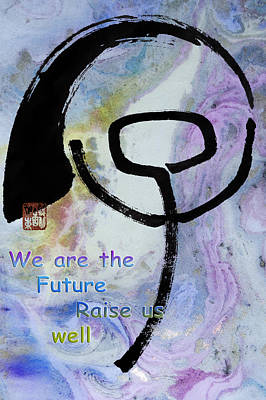 Art Print featuring the mixed media Children Raise Us Well by Peter v Quenter