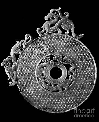 China - Jade Disk Art Print by Granger