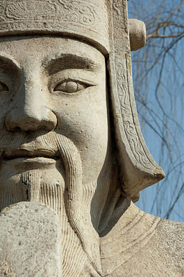 Chinese Warrior Photograph - China, Beijing Changling Sacred Way by Cindy Miller Hopkins