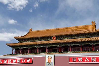China, Beijing, Forbidden City Art Print