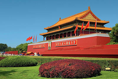 Mao Zedong Wall Art - Photograph - China, Beijing, The Forbidden City by Miva Stock